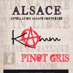 https://www.vins-kamm.fr/vin-alsace/pinot-gris-vieilli-en-fut-de-chene-vin-nature/