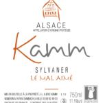 https://www.vins-kamm.fr/vin-alsace/sylvaner-le-mal-aime/